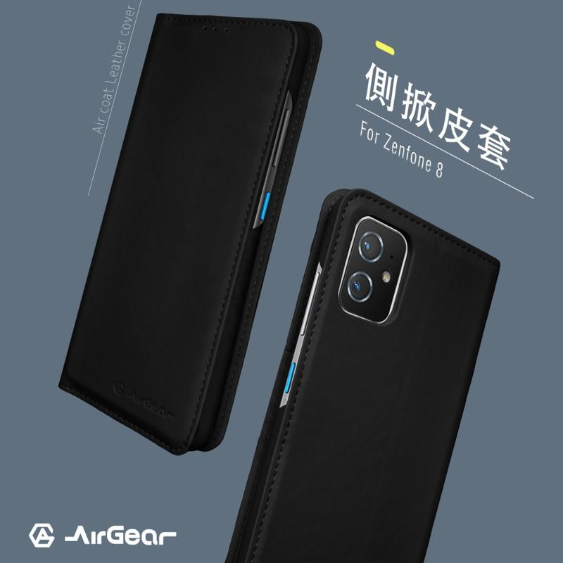 AirGear 側掀磁吸皮套 ASUS ZenFone 8 黑
