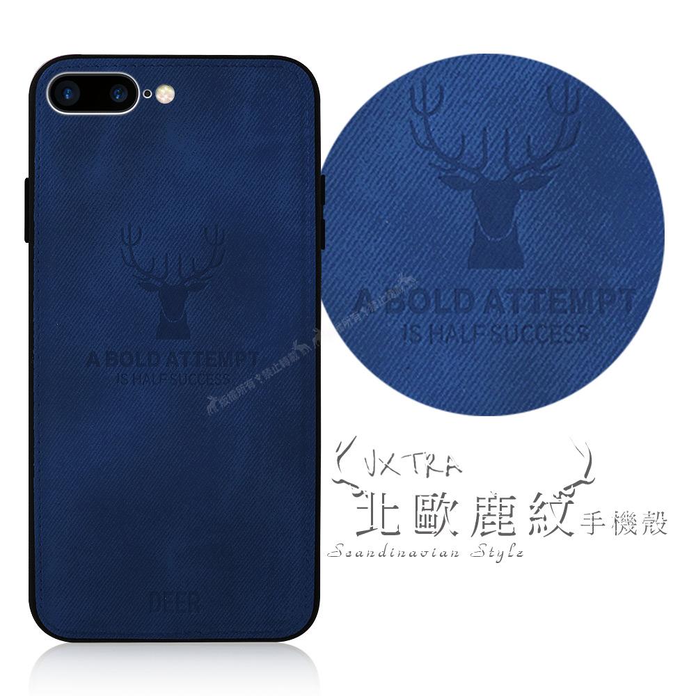VXTRA iPhone 8 Plus/7 Plus 5.5吋 北歐鹿紋防滑手機殼(黑潮深藍)