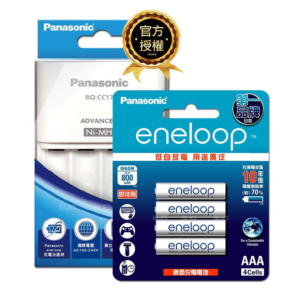 【Panasonic 國際牌】BQ-CC17 智控 4 槽電池充電器 + eneloop 鎳氫充電電池-標準款(4號4入)