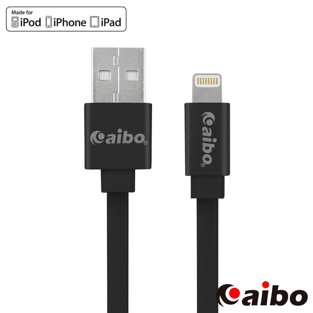 aibo Apple Lightning 8pin 原廠認證 傳輸充電扁線(1M)-黑色