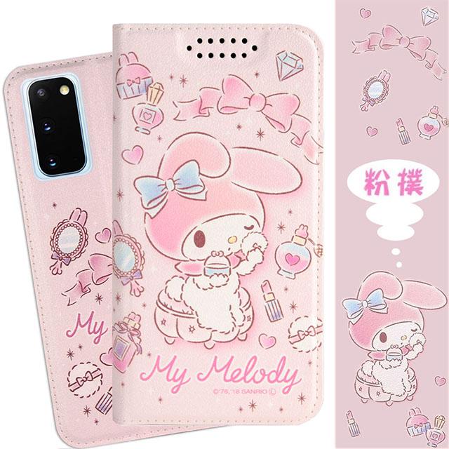 【美樂蒂】三星 Samsung Galaxy S20 甜心系列彩繪可站立皮套(粉撲款)