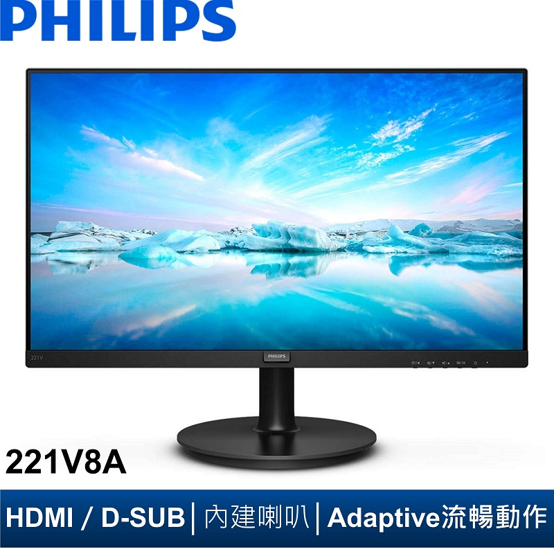 PHILIPS 221V8A 22型 FHD寬螢幕