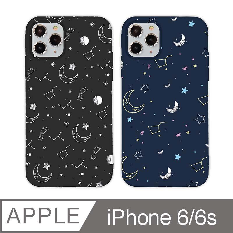 iPhone 6/6s 4.7吋 Starry Starry Night星空iPhone手機殼 藍色