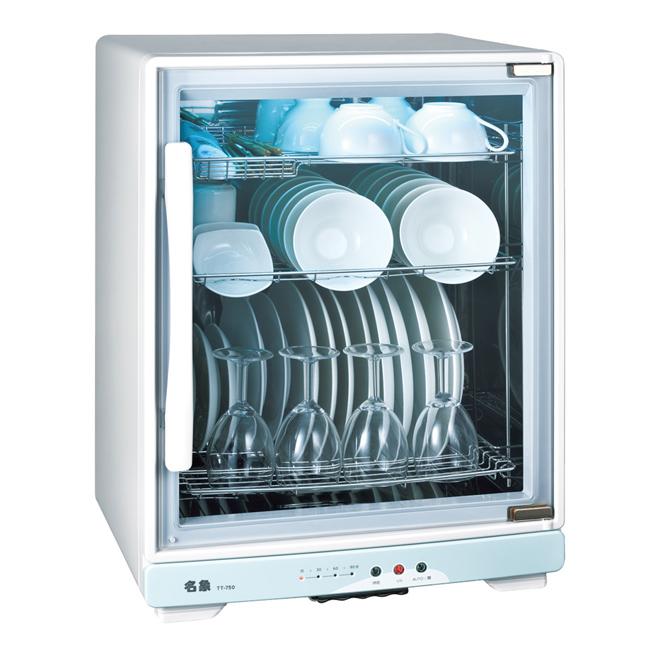 【名象】75公升三層紫外線烘碗機 TT-750