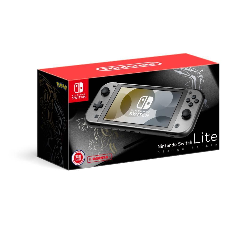 【預購】Nintendo Switch Lite 特仕主機 帝牙盧卡/帕路奇亞 (台灣公司貨)