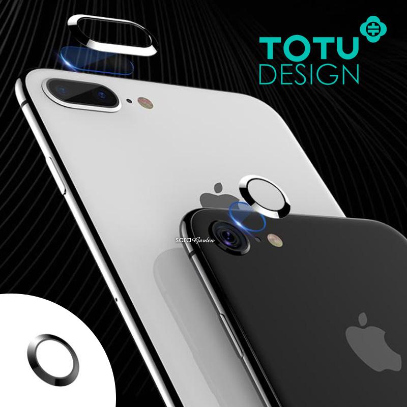 【TOTU台灣官方】套裝 iPhone 8 7 i8 i7 鏡頭貼 鏡頭圈 鋼化膜 保貼 鏡頭膜 玻璃貼 鏡頭 保護膜 鐵灰