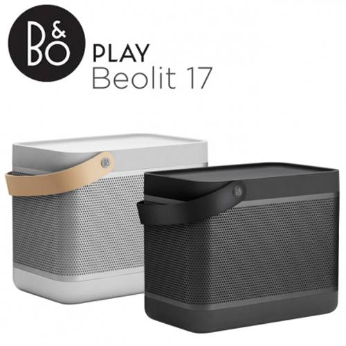 【B&O PLAY】 BEOPLAY Beolit 17 無線藍牙喇叭 星光銀