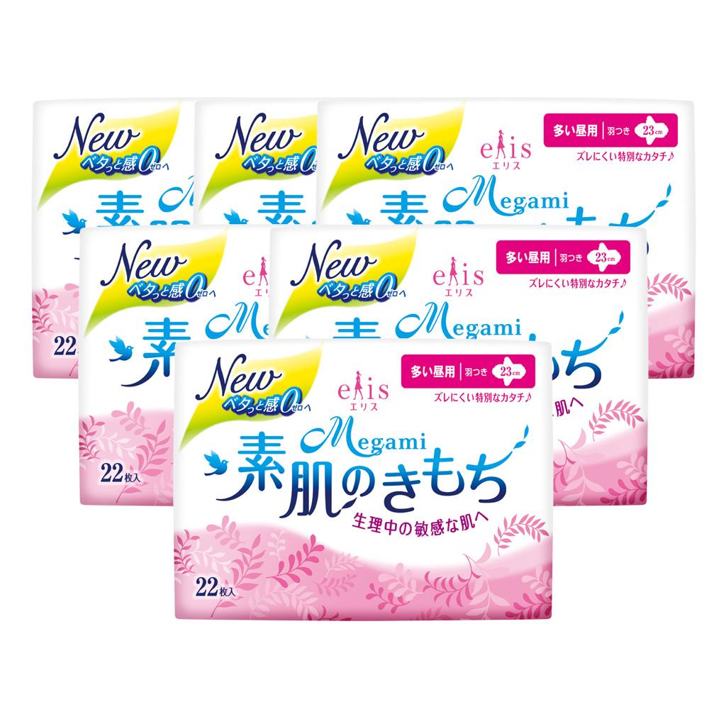 【大王elis 】愛麗思清爽零感日用蝶翼23cm(22片/包)X6包