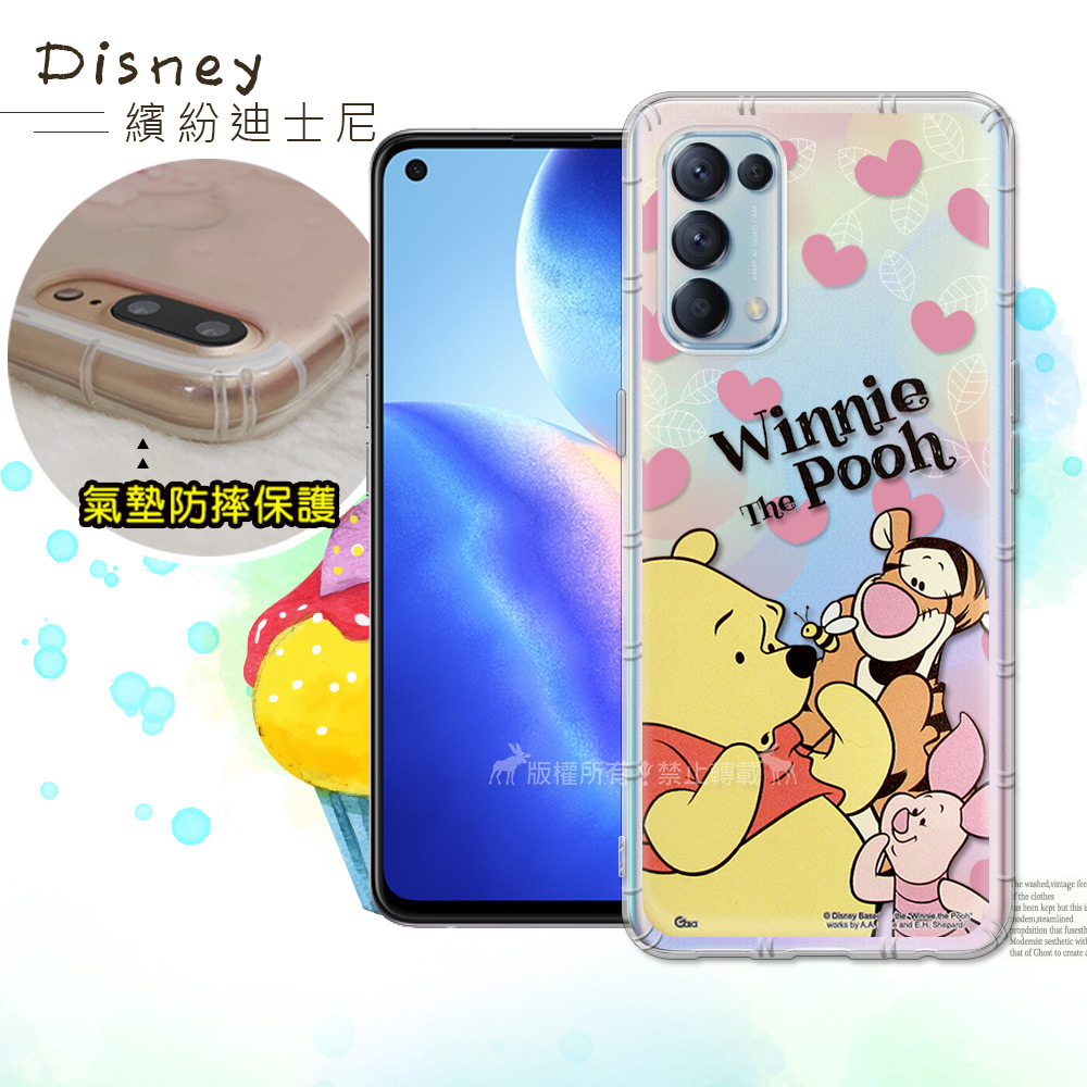 迪士尼授權正版 OPPO Reno5 5G 繽紛空壓安全手機殼(維尼)