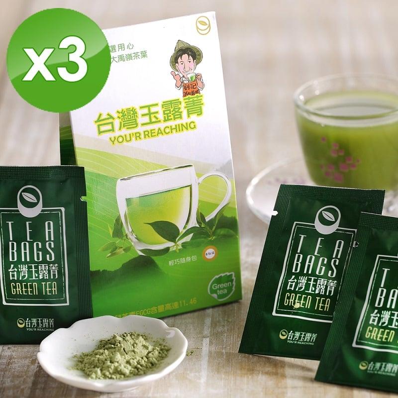 【台灣玉露菁】高山綠茶粉3盒組(輕巧包1g*18包)