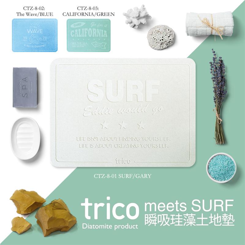 【日本trico】meets SURF瞬吸珪藻土地墊〈Blue藍色〉