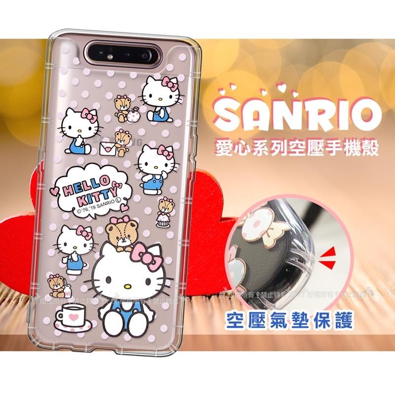 三麗鷗授權 Hello Kitty凱蒂貓 三星 Samsung Galaxy A80 愛心空壓手機殼(咖啡杯)