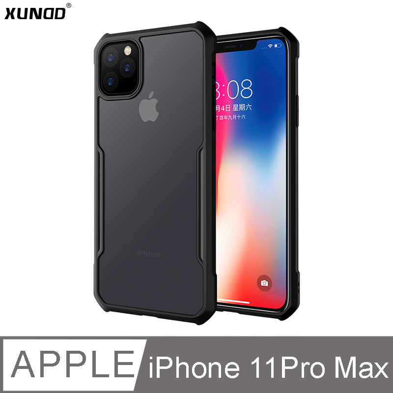 XUNDD 甲蟲系列 IPHONE 11 Pro Max 防摔保護軟殼 (炫酷黑)