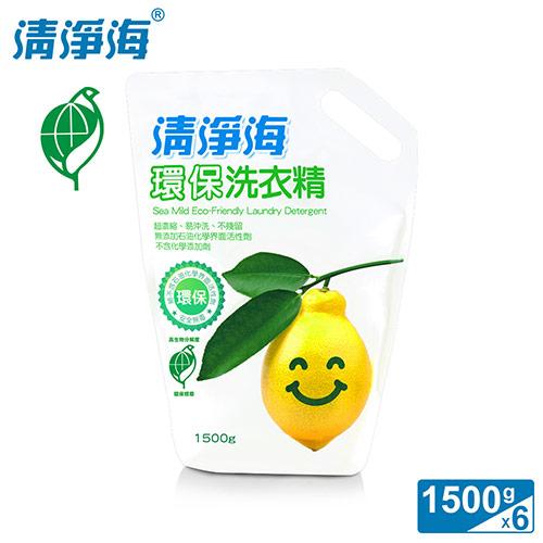 買就送清淨海 超級檸檬環保濃縮洗衣膠囊(8顆)【清淨海】環保洗衣精補充包(檸檬飄香)1500g(6入組)