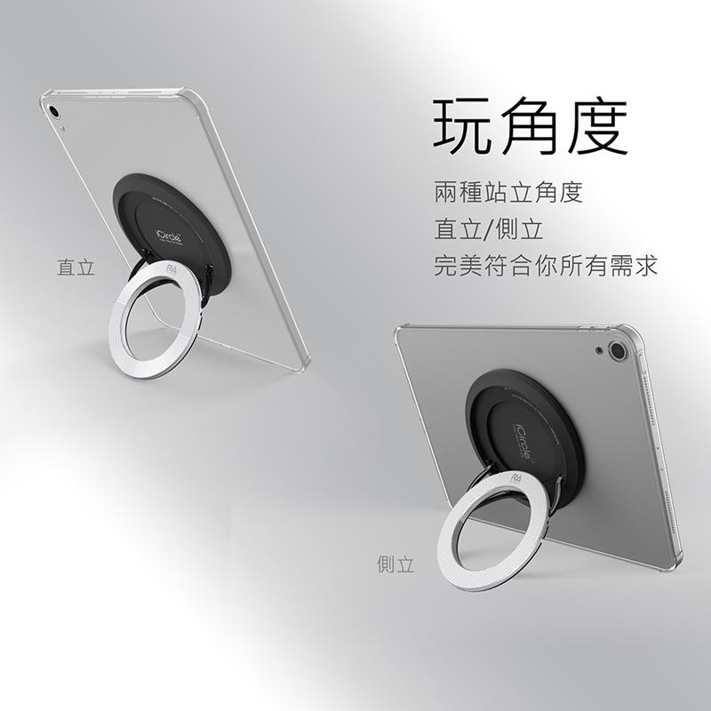 Rolling-ave. iCircle iPad Air10.9吋耐衝擊保護殼支撐架(第四代2020上市)(透明殼)