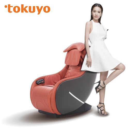tokuyo NANO玩美椅TC-260