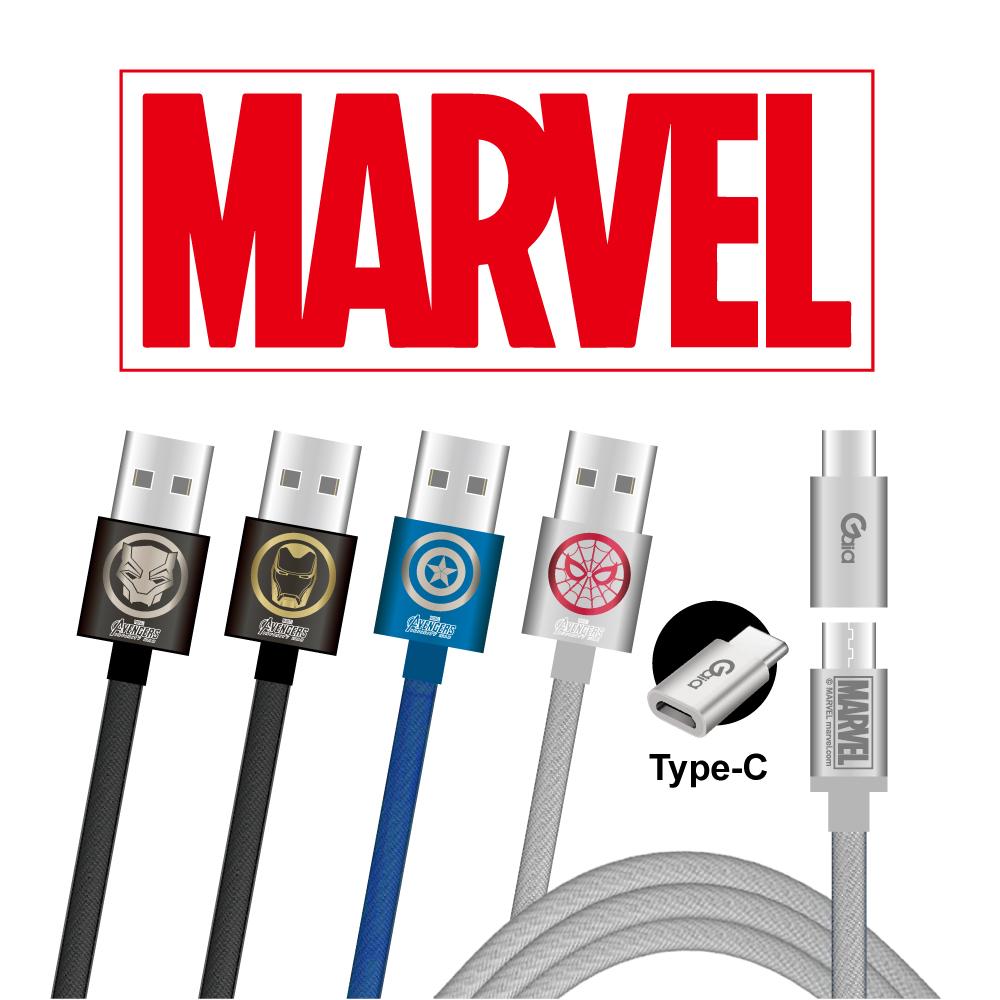漫威復仇者聯盟-無限之戰MicroUSB+TypeC手機充電線-黑豹徽章