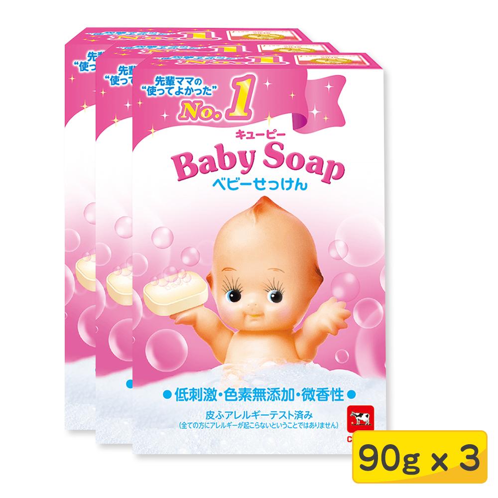 【日本牛乳石鹼】低刺激無添加嬰兒皂-3入組(90g*3入)