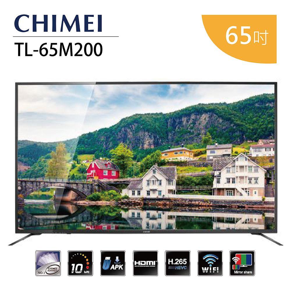 【CHIMEI 奇美 】65吋 4K HDR 聯網液晶顯示器 TL-65M200