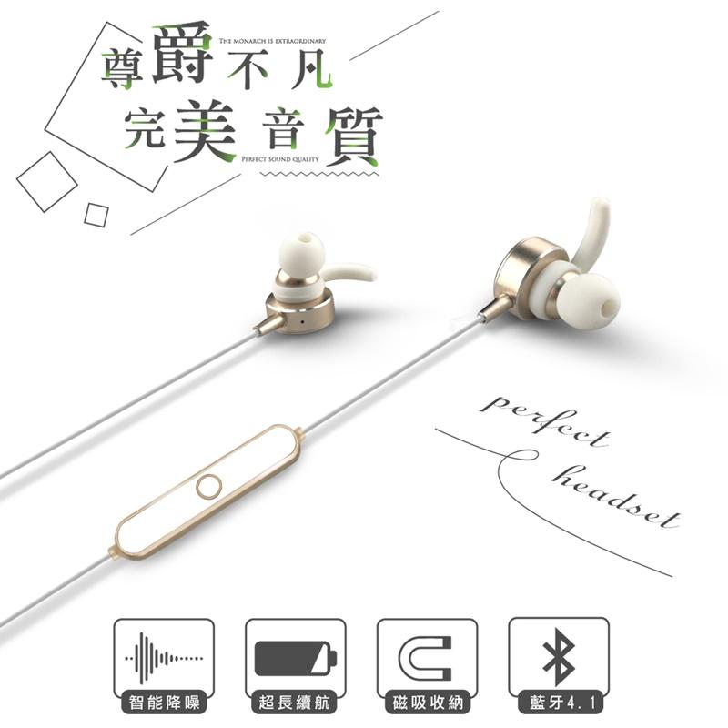 【SOYES】磁吸式可插卡播音樂運動藍牙耳機Q8(公司貨)香檳金