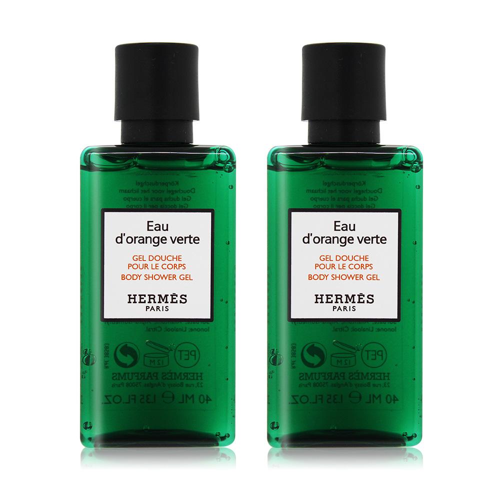 HERMES 愛馬仕 D'Orange Verte 橘綠之泉沐浴精(40ml)-國際航空版X2