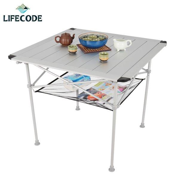 【LIFECODE】鋁合金加大蛋捲桌80x80cm(附桌下網+提袋)