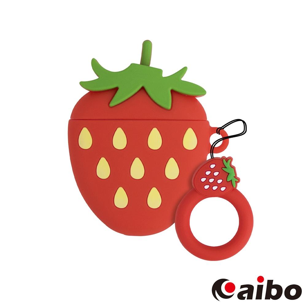 AirPods藍牙耳機專用 水果造型保護套-草莓