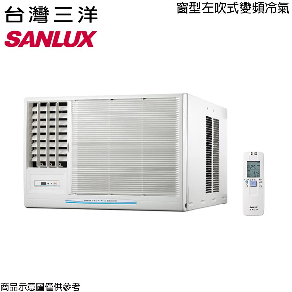 【SANLUX三洋】3-4坪窗型變頻左吹冷氣SA-L28VSE