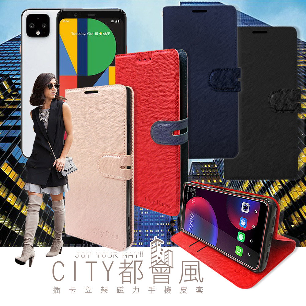 CITY都會風 Google Pixel 4 插卡立架磁力手機皮套 有吊飾孔(玫瑰金)