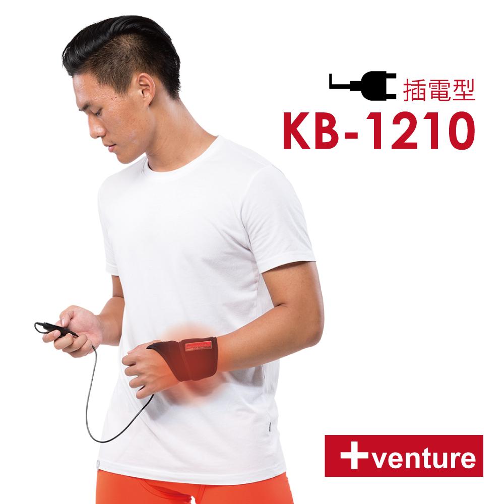 【美國+venture】醫療用熱敷墊-插電型-手腕KB-1210