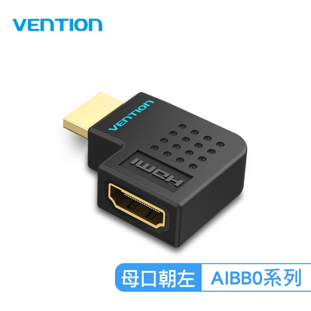 VENTION 威迅 HDMI 90度 公對母轉接頭 公司貨-AIBB0