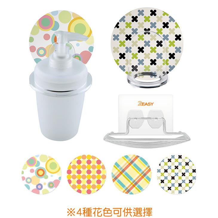 【olina】2easy 無痕收納組系列-(洗手乳架+洗髮乳架+鐡皂盤架)