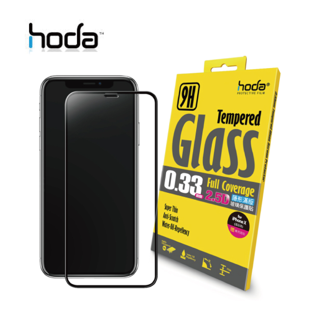 HODA iPhone X 2.5D隱形滿版高透光鋼化玻璃保護貼-黑色