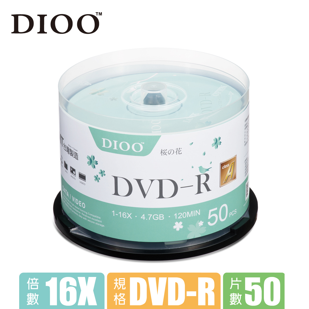 E-books DIOO 櫻花版 16X DVD-R 50片桶