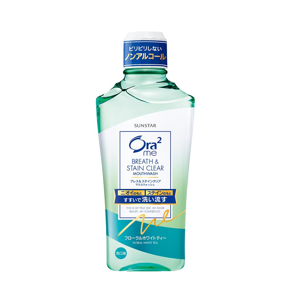 Ora2淨白漱口水460ml三入(白茶口味)