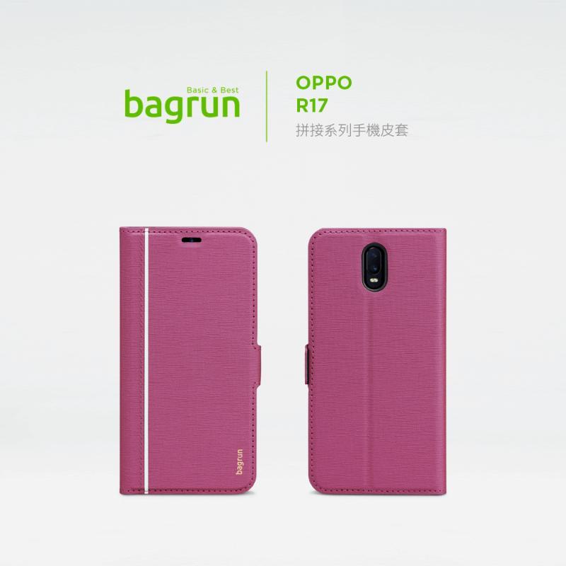 bagrun OPPO R17 側掀皮套 桃紅