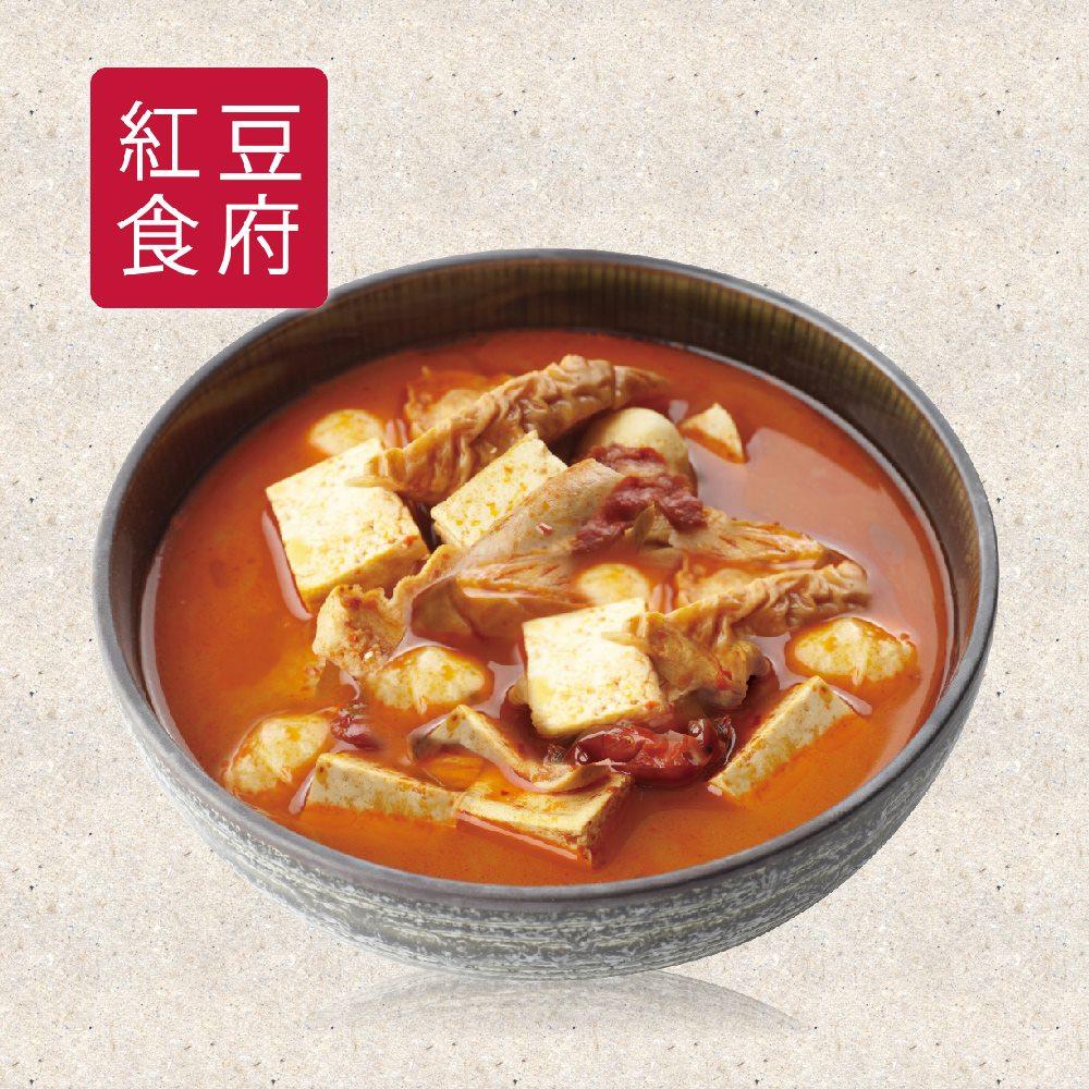 預購《紅豆食府SH》麻辣鍋底2000g/盒