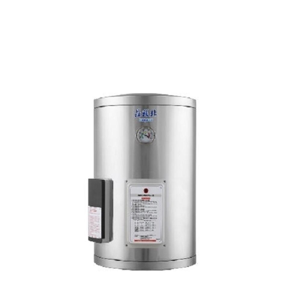 莊頭北12加侖直掛式儲熱式6KW熱水器TE-1120-6KW(全省安裝)