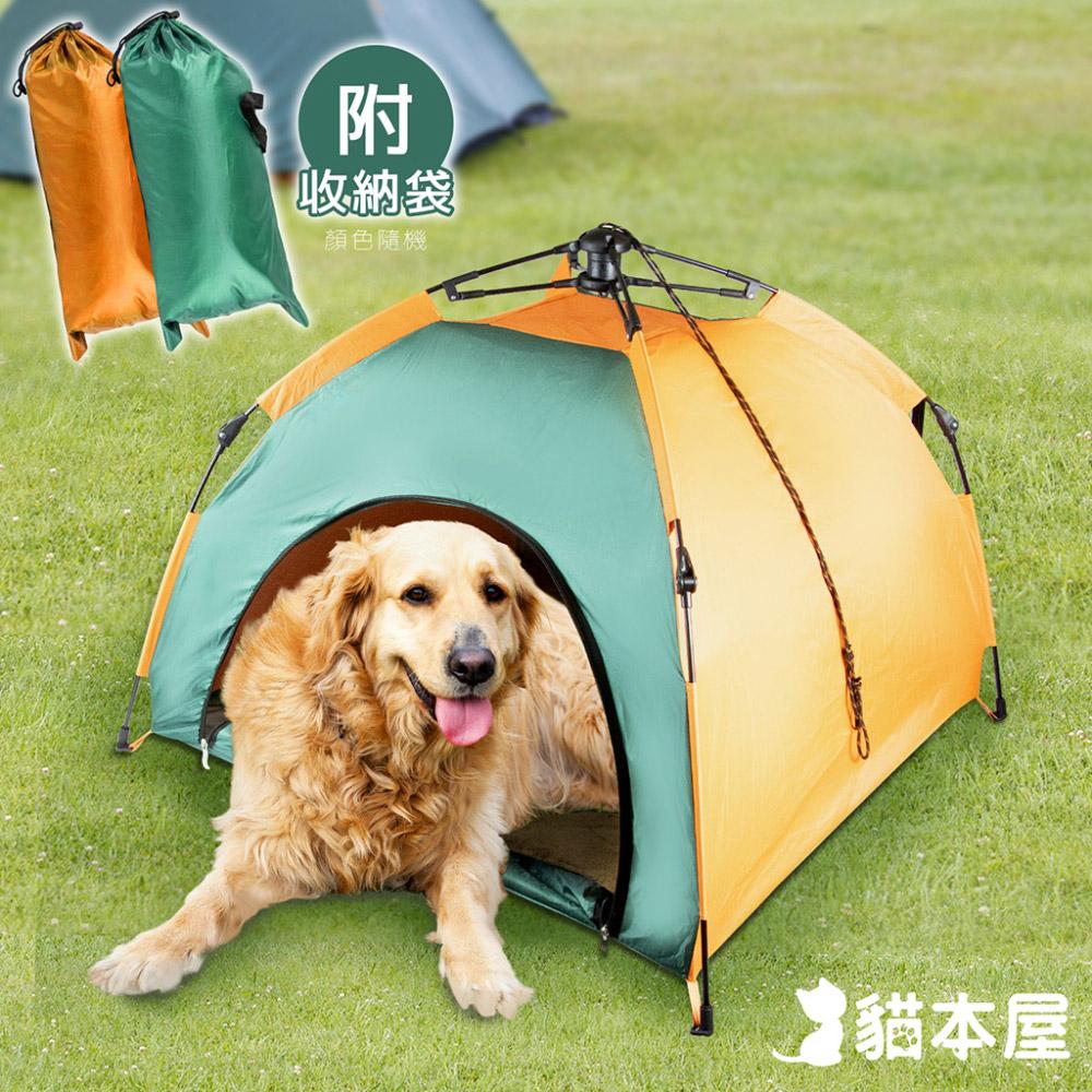 貓本屋 一拉即開 防潑水戶外寵物帳篷(附收納袋)