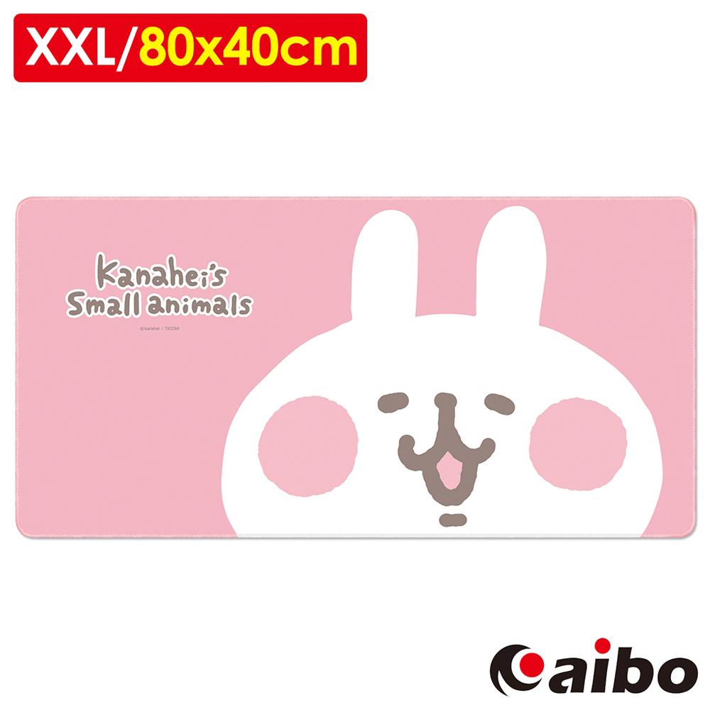 【卡娜赫拉】超大版XXL 布面萬用墊/滑鼠墊(80x40cm)-微笑兔兔