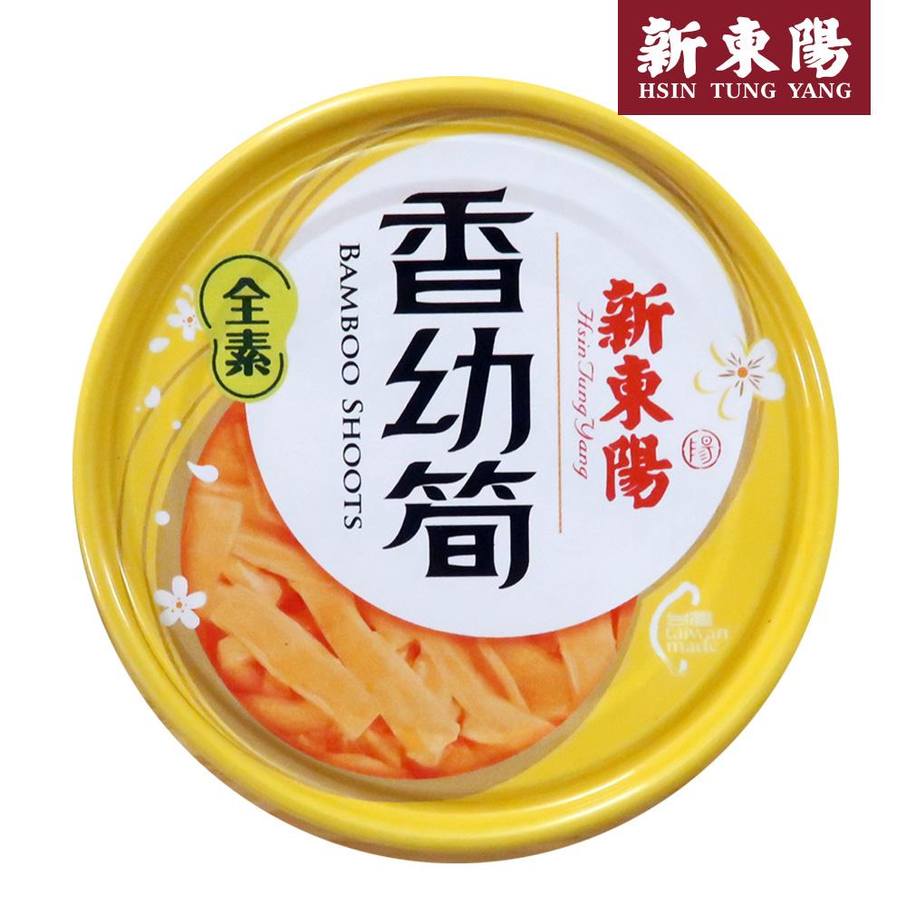 【新東陽】 香幼筍(150g*24罐),免運