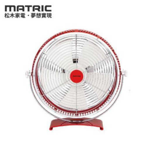 MATRIC 松木 MG-AF1201D 魔幻紅 紅色 12吋 金屬 循環扇 電風扇