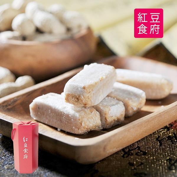 預購《紅豆食府》團圓娃娃酥心糖(150g/盒,共四盒)(下單七個工作天出貨)