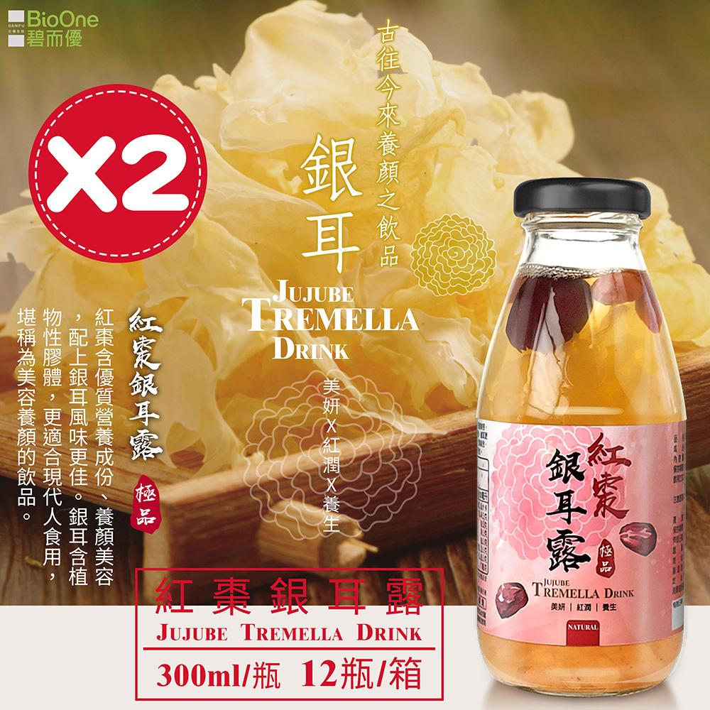 【碧而優】紅棗銀耳露12入X2箱(300ml/瓶/12入/箱X2箱),日常滋補養生的食補飲品。