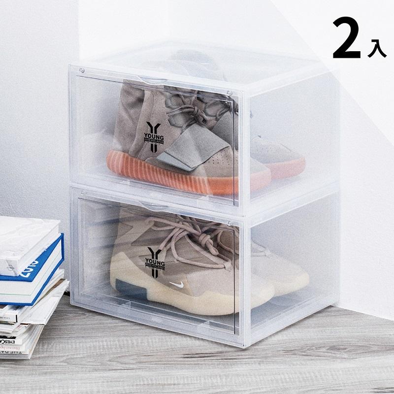 【Y.A.S】 側開型磁扣式收納鞋盒-白-2入(YC03046)