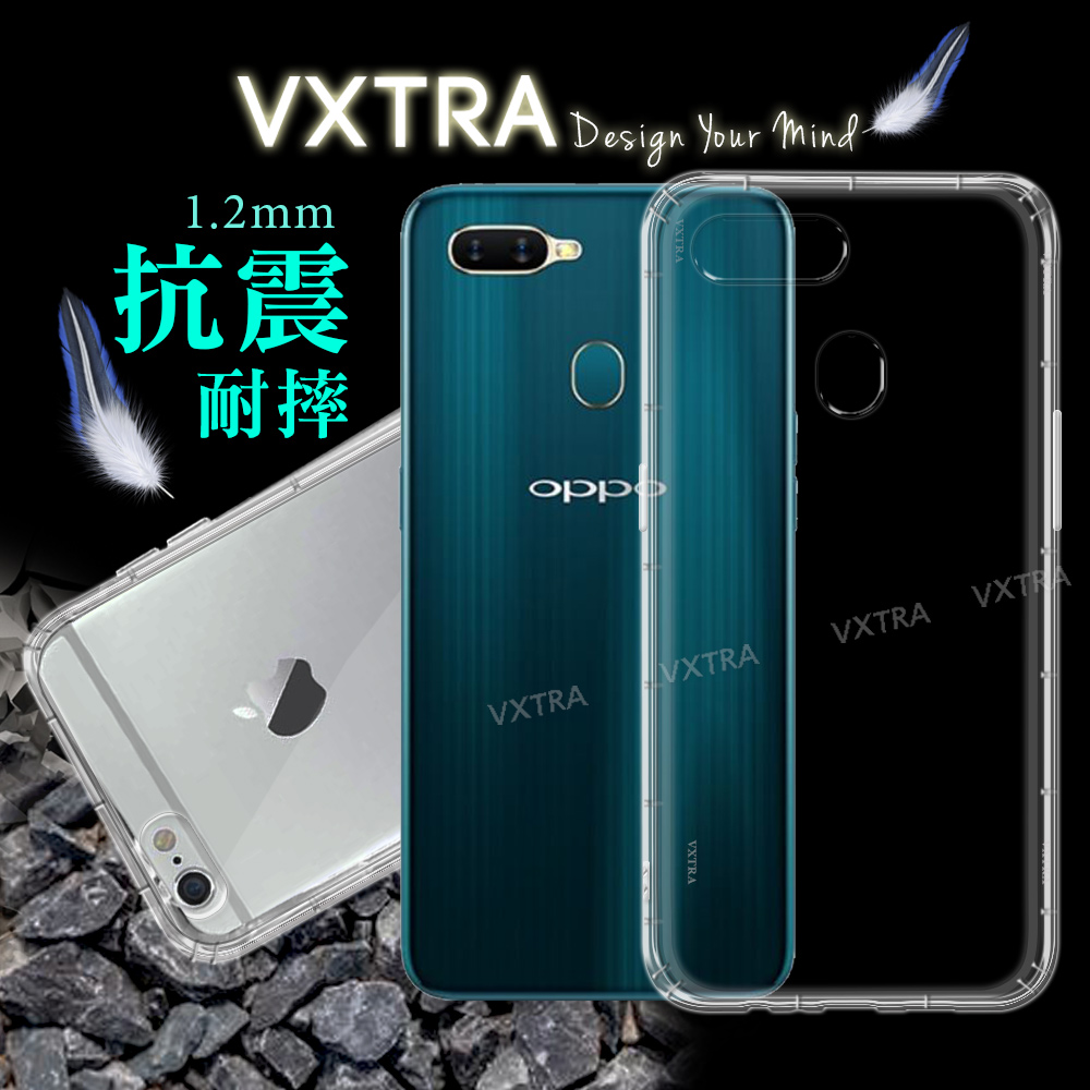 VXTRA OPPO AX5s/AX7 防摔氣墊保護殼 空壓殼 手機殼