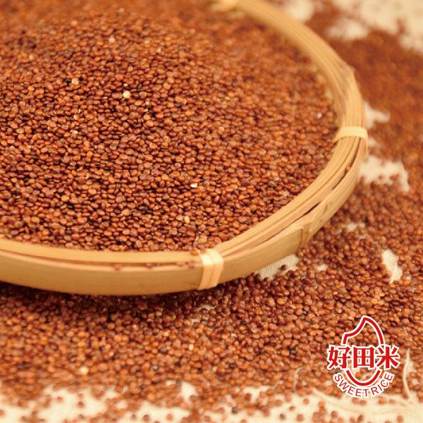 《好田米》紅藜麥(500g/包,共兩包)