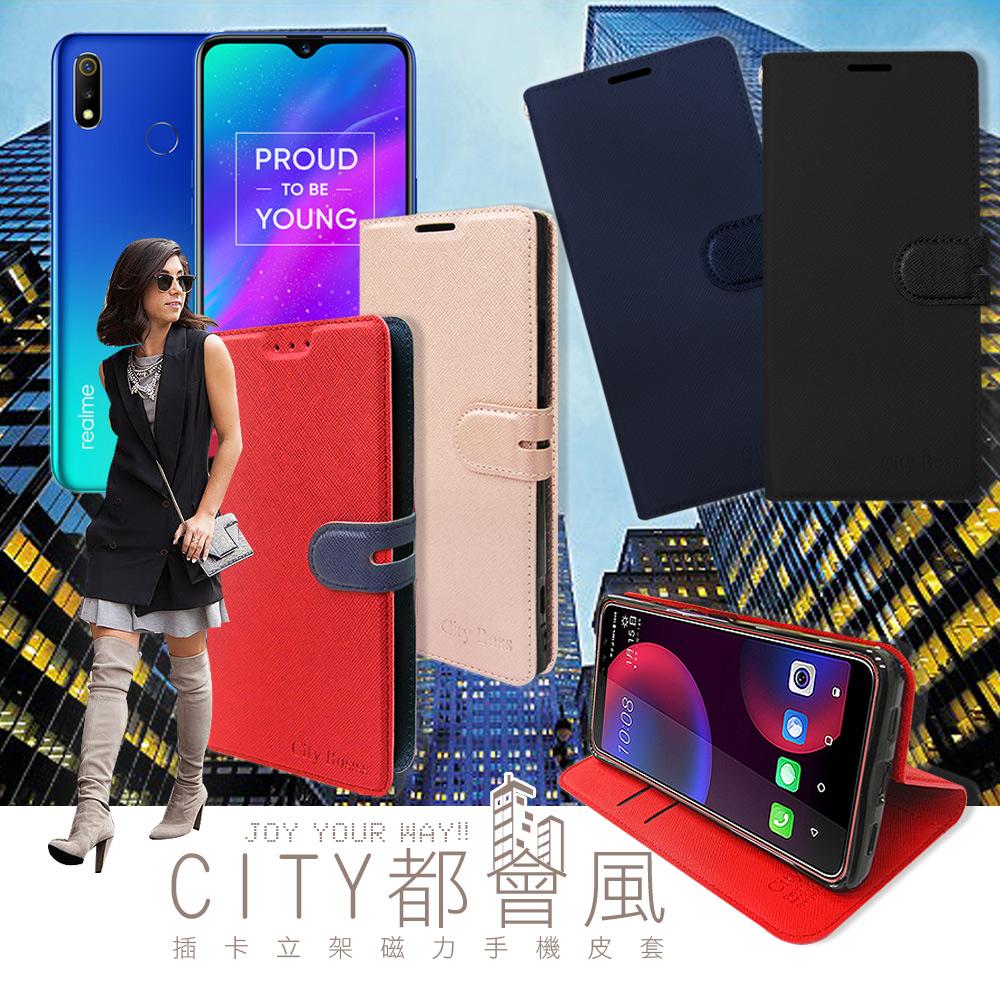 CITY都會風 realme 3 插卡立架磁力手機皮套 有吊飾孔 (奢華紅)