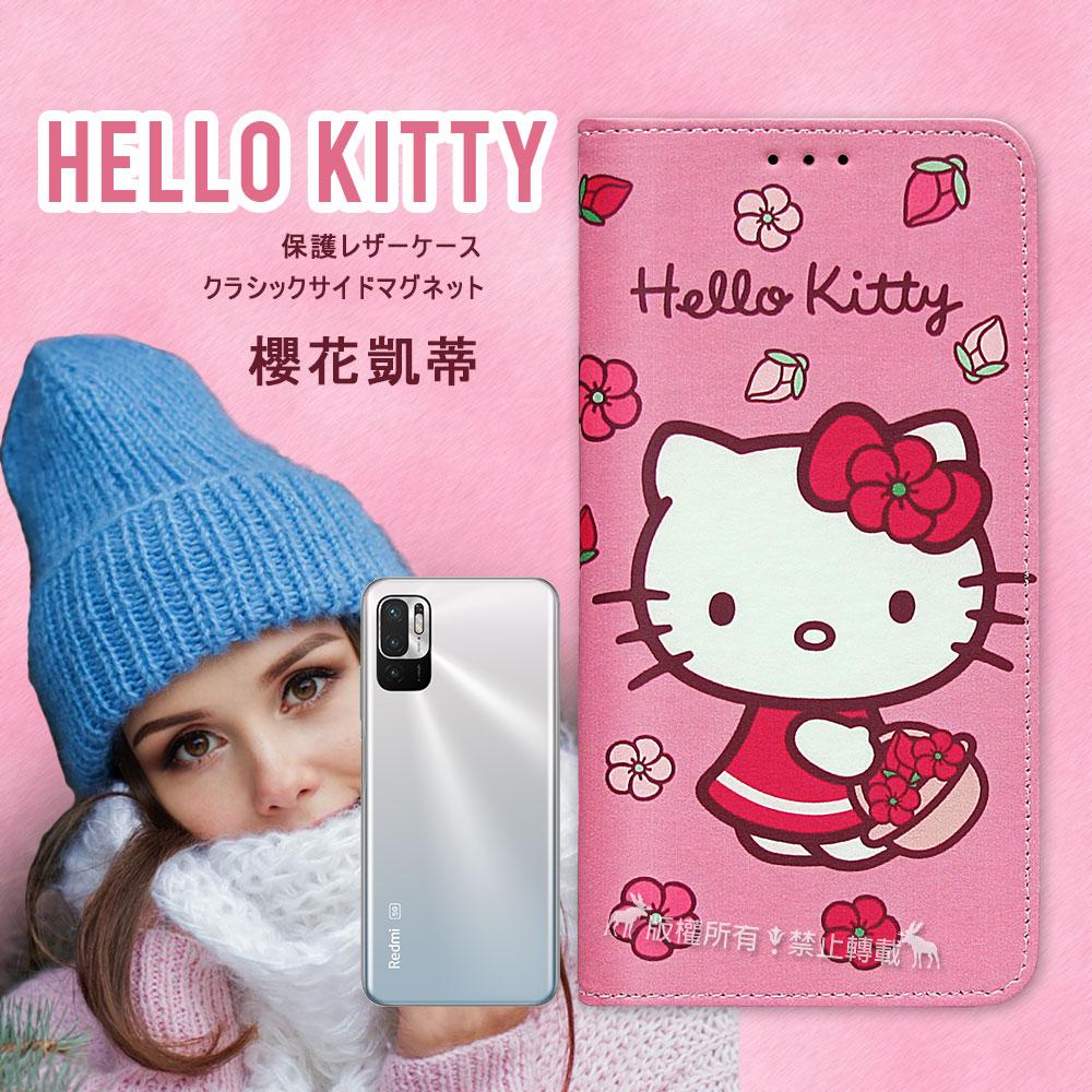 三麗鷗授權 Hello Kitty 紅米Redmi Note 10 5G/POCO M3 Pro 5G 櫻花吊繩款彩繪側掀皮套