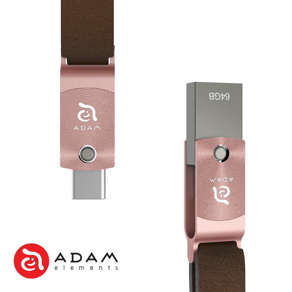 ADAM ROMA 64GB USB-C 高速讀寫隨身碟 - 玫瑰金